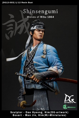 Shinsengumi Wolves of Mibu 1864